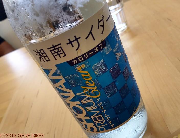 猛暑の帰還 ショップライド8月21日 神戸西