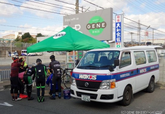 10月28日 ワコーケミカルさんの洗浄セミナー開催します