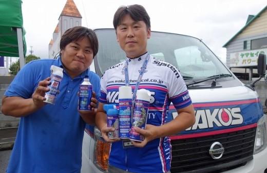 【神戸西】WAKO'Sケミカルセミナー