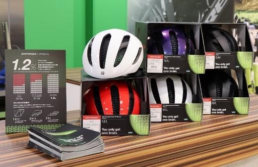 歴史を変えるWaveCelヘルメット