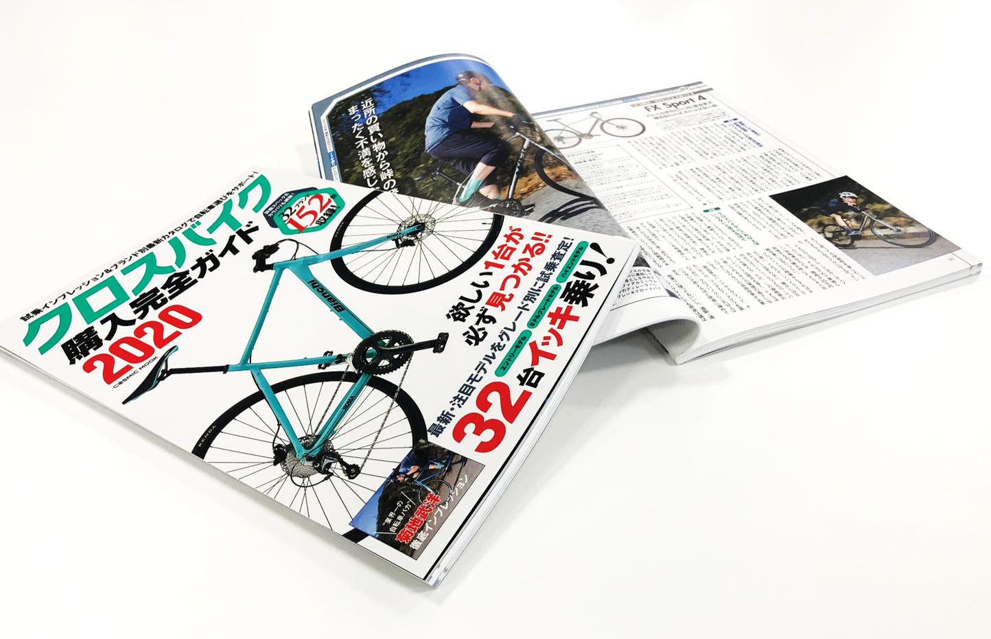 【メディア掲載】FX S 4 が唯一の満点評価!