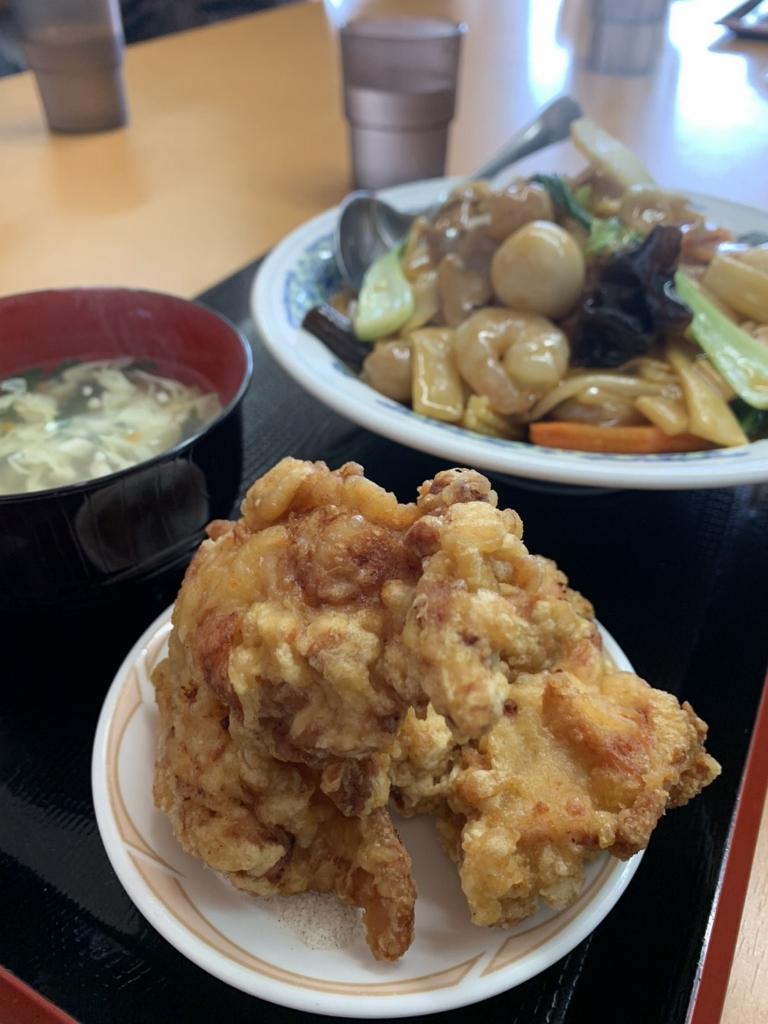 1/26(日)のショップライドは【グルメライド】!? 枚方