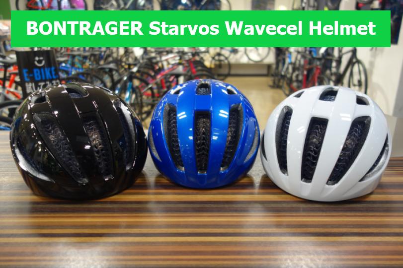 スタッフ全員がオススメするヘルメットが遂に登場!BONTRAGER STARVOS Wavecel Helmet